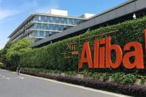 阿里巴巴提出普通股拆股计划 每1股拆8股