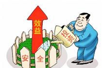 """投资者误入""""红橙优选平台""""损失惨重"""