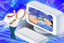北京互金协会提示风险:继续警惕投资虚拟货币市场