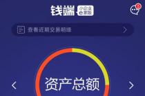 招行钱端事件立案背后:实控人陈强爆雷前涉诉9.22亿