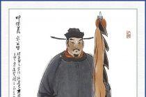 他才是水浒第一猛将,连卢俊义也打不过他,多名好汉联手才击杀他