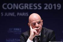 足协权威人士:世俱杯将被迫调整 未与FIFA具体讨论