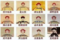 """清朝总共有11个皇帝,但只有他算得上明君,可惜""""后继无人"""""""