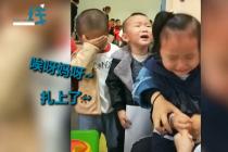 有点想笑!幼儿园采血现场萌娃哭成一片是为何 手指采血为健康