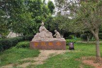 江西的魏国太夫人,与孟子的母亲一起,并称中华四大贤母