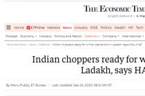"""国产直升机到位,中印边境的印军""""准备好了""""?"""