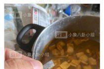 """网曝食客吃李子柒螺蛳粉""""吃出刀片"""",店铺客服:一直在核实"""
