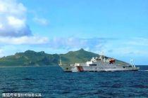 10月1日,日本悍然变更钓鱼岛名称